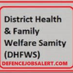 DHFWS Alipurduar Recruitment