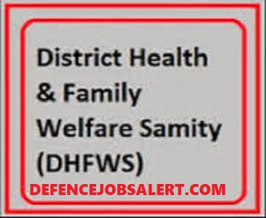 DHFWS Alipurduar Recruitment