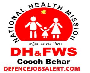 DHFWS Cooch Behar Recruitment