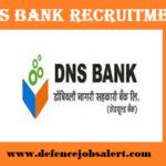 DNS Bank Recruitment