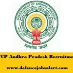 DTCP Andhra Pradesh Recruitment 2021 - Jobs In Directorate of Town & Country Planning, Andhra Pradesh