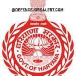 TNHRCE Recruitment 2021 - Apply For 63 Office Assistant & Other Vacancies