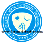 Dau Dayal Mahila PG College Recruitment 2021 - Upcoming Sarkari Naukri