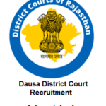 Dausa District Court Recruitment 2021 - Upcoming Jobs In Rajasthan