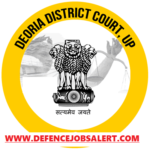 Deoria District Court Recruitment 2021 - Upcoming Jobs