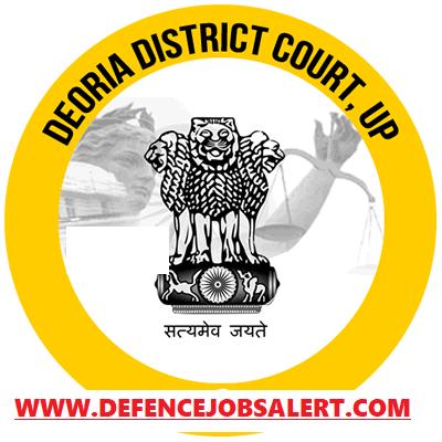 Deoria District Court Recruitment