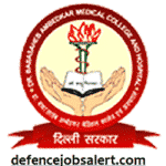 Dr Baba Saheb Ambedkar Hospital Recruitment