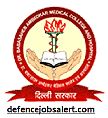 Dr Baba Saheb Ambedkar Hospital Recruitment