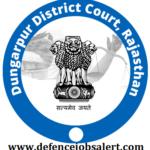 Dungarpur District Court Recruitment 2021 - Upcoming Jobs Notification