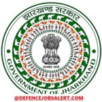 Dy Commissioner Cum District Magistrate Gumla Recruitment