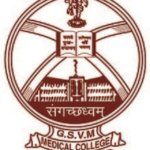 GSVM Medical College Kanpur Recruitment 2021 - 71 Senior & Junior Resident & Other Vacancies
