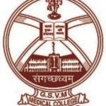 GSVM Medical College Kanpur Recruitment