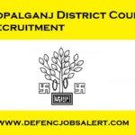 Gopalganj District Court Recruitment
