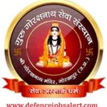 Guru Gorakhnath Seva Sansthan Gorakhpur Recruitment 2021 - Vacancy In Uttar Pradesh