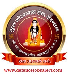 Guru Gorakhnath Seva Sansthan Gorakhpur Recruitment