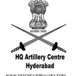 HQ Artillery Centre Recruitment 2021 - Upcoming Sarkari Naukari
