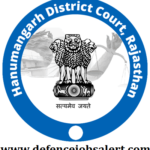 Hanumangarh District Court Recruitment 2021 - Upcoming Notifications