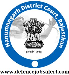 Hanumangarh District Court Recruitment