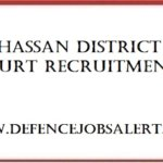 Hassan District Court Recruitment 2021 - Upcoming Notification