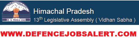 Himachal Pradesh Secretariat Recruitment