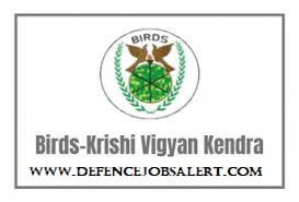 ICAR BIRDS KVK Recruitment