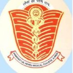JLN Medical College Ajmer Recruitment