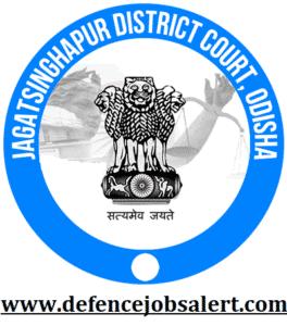 Jagatsinghpur District Court Recruitment
