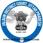 Jalaun District Court Recruitment 2021 - Upcoming Notification