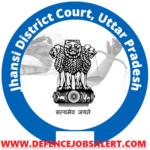 Jhansi District Court Recruitment 2021 - आगामी नौकरियां
