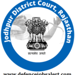 Jodhpur District Court Recruitment 2021 - Upcoming Jobs In Jodhpur District Court