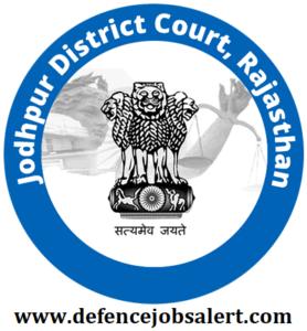 Jodhpur District Court Recruitment