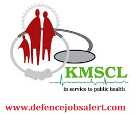 KMSCL Recruitment