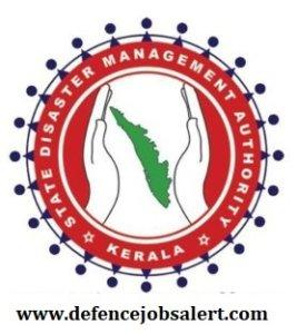 KSDMA Recruitment