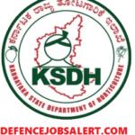 KSHD Recruitment 2021 -Upcoming Latest Jobs