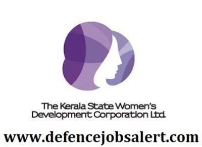 KSWDC Recruitment