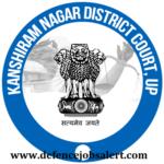 Kasganj District Court Recruitment 2021 - Upcoming Notification