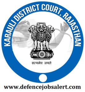 Karauli District Court Recruitment