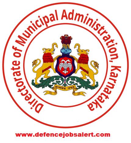 Karnataka Municipal Administration Recruitment