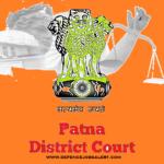 Katihar District Court Recruitment