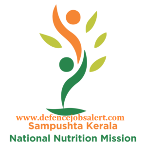 Kerala State Nutrition Mission Recruitment