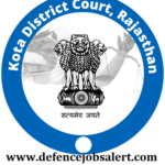 Kota District Court Recruitment 2021 - Upcoming Jobs Notifications