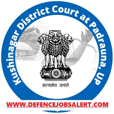 Kushinagar District Court Recruitment