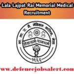 LLRM Medical College Recruitment 2021 - Jobs In Uttar Pradesh