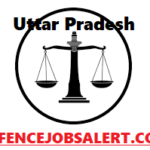 Ghazipur District Court Recruitment 2021 - Upcoming Notification