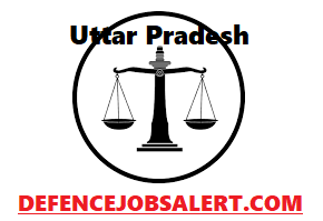 Rampur District Court Recruitment