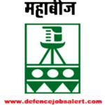 MAHABEEJ Recruitment 2021 - Vacancy In Maharashtra