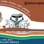 MGNREGA Dausa Recruitment 2021 - 15 Jr Technical Asst & Accounts Asst Posts