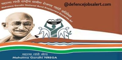 MGNREGA Dausa Recruitment