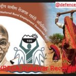 MGNREGA Jhalawar Recruitment 2021 - 30 Jr Technical Asst & Accounts Asst Posts