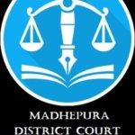 Madhepura District Court Recruitment 2021 - Upcoming Jobs Notification